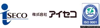 株式会社アイセコ